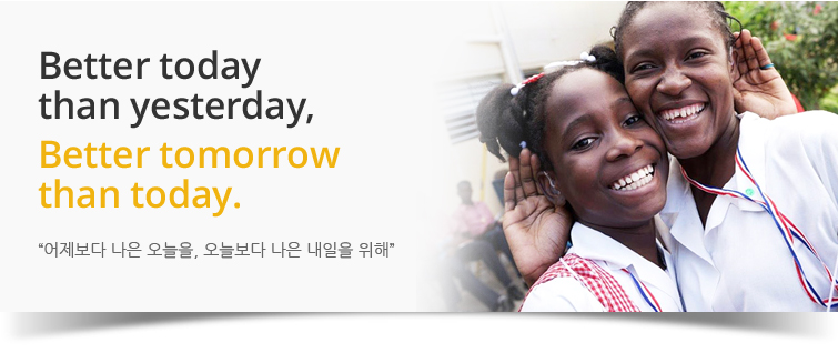 "better today than yesterday,Better tomorrow than today. ""어제보다 나은 오늘을, 오늘보다 나은 내일을 위해"""